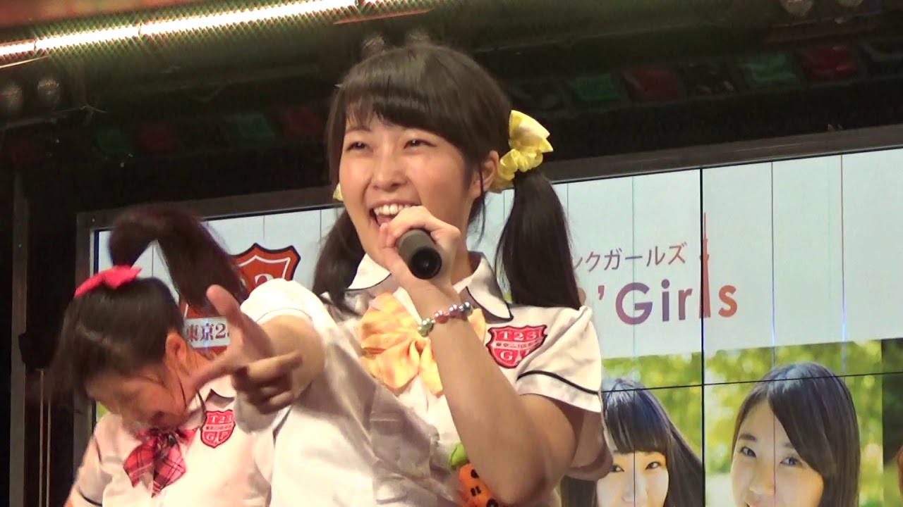 AV女優<古村凛>はアイドル東京23区ガールズ 元メンバー「目黒裕子」